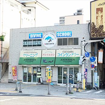 Edivers堺店