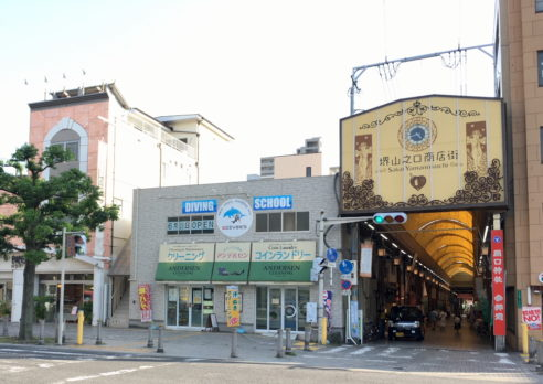 堺駅からのルートになります。